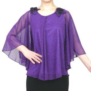 コーラスブラウス ラメニット コーラス衣装 合唱衣装 マント風 紫|bourree