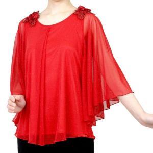 コーラスブラウス ラメニット コーラス衣装 合唱衣装 マント風 赤|bourree