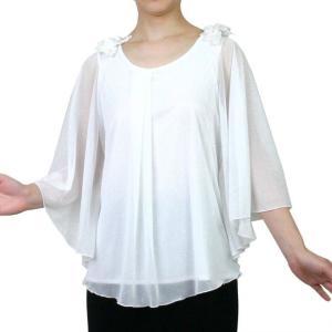 コーラスブラウス ラメニット コーラス衣装 合唱衣装 マント風 白|bourree
