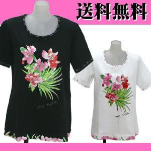 Tシャツ 花柄プリントの可愛いコットン素材のシャツ|bourree