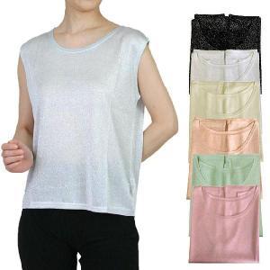 Tシャツ ラメニットのびのびストレッチ性タンクトップ レイヤードシャツ インナー 重ね着|bourree