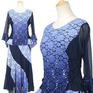 社交ダンス カラオケ 衣装 ロングスカートとTシャツのアンサンブルドレス 紺色 ネイビー M〜Lサイズ bourree