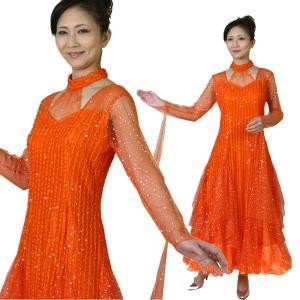 レースロングドレス 舞台衣装 ダンス演奏会カラオケなどのステージ衣装に! オレンジ|bourree