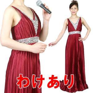 わけあり ロングドレス エンパイアドレス サテンパーティードレス トレーン付き 舞台衣装 レディース bourree