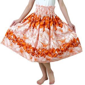 パウスカート フラダンス ハワイアン ダンス衣装 白地にオレンジのハイビスカス柄|bourree