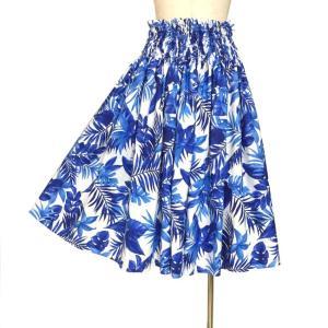 シングルパウスカート フラスカート 4段ゴム入り フラダンス衣装 白地に青のヤシの葉 モンステラ柄 日本製|bourree