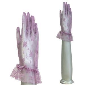 レース手袋 グローブ フォーマル手袋 レースグローブ 藤紫 bourree