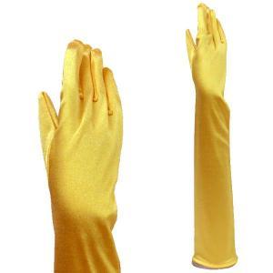 サテン手袋 パーティーグローブ ロング丈 TS-L クロームイエロー(黄色)|bourree