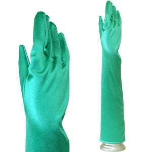 サテン手袋 カラーグローブ カラー手袋 フォーマル衣装 ブライダル グローブ ロング丈 緑|bourree