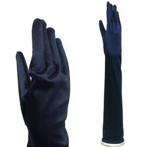 サテン手袋 グローブ レディースロング丈 紺色(ミッドナイトブルー)ネイビー|bourree