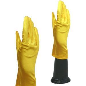 サテン手袋 グローブ  結婚式 ブライダル パーティーグローブ フォーマル手袋 レディース ショート丈 TS-S 黄色(クロームイエロー)|bourree