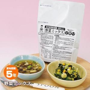 非常食 保存食 野菜ミックス2〜3食分(カツシカ)賞味期限2022年2月迄(防災グッズ 非常食 保存食 即席 フリーズドライ 野菜) bousai