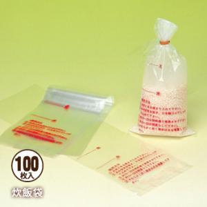 炊飯袋100枚セット(防災グッズ 炊事 ご飯 お米)【ネコポス配送できません】|bousai