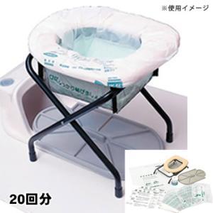 簡易トイレ サニタクリーン・和式便器用(簡易トイレ 災害 備蓄 防災用品)