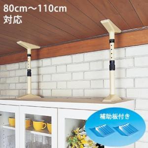 転倒防止 突っ張り棒 家具転倒防止用品マグニチュード7ML-110白 アイボリー 80cm〜110cm用 2本1組|bousai