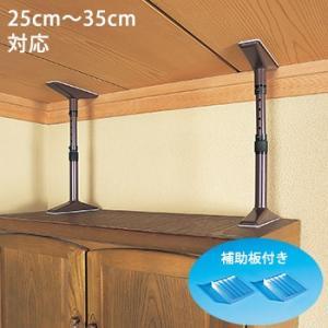 転倒防止 突っ張り棒 家具転倒防止用品マグニチュード7ML-35茶 ブラウン 25cm〜35cm用 2本1組|bousai