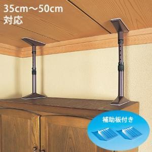 転倒防止 突っ張り棒 家具転倒防止用品マグニチュード7ML-50茶 ブラウン 35cm〜50cm用 2本1組|bousai