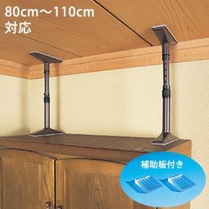 転倒防止 突っ張り棒 家具転倒防止用品マグニチュード7ML-110茶 ブラウン 80cm〜110cm用 2本1組|bousai
