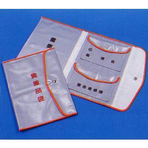 貴重品袋(防災グッズ/避難/持ち出し袋/持出袋/持出し袋)[M便 1/1] bousai