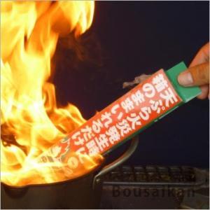 天ぷら用消火剤「箱のまま入れるだけ」(火災 初期消火 消火剤...