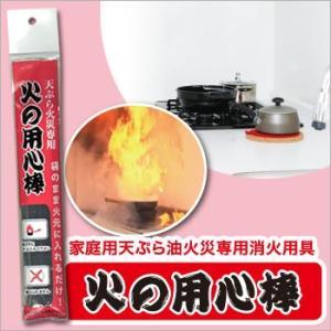 家庭内で起きる火災のうち、コンロ火災の割合が増加しており、 その半数は「天ぷら油の発火」によるもので...