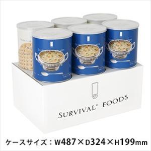 非常食セット サバイバルフーズ 大缶ファミリー6缶セット[約60食相当] チキンシチュー(約422g)3缶&クラッカー(約910g:約68枚)3缶 bousai 04