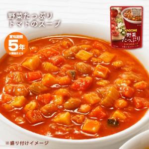 【1個までネコポス可】 トマトやにんじんなどの緑黄色野菜を70g、合計125gの野菜を使用した、栄養...