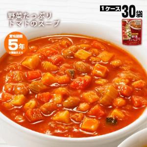 トマトやにんじんなどの緑黄色野菜を70g、合計125gの野菜を使用した、栄養たっぷりのトマトスープで...