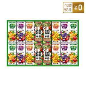 カゴメ 野菜飲料 バラエティギフト【ラッピング込】KYJ-20 紙パック容器 化粧箱入16本セット|bousai