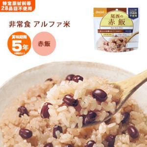 非常食 アルファ米 尾西の赤飯100g スタンドパック【ゲリラSALE】[M便 1/4]