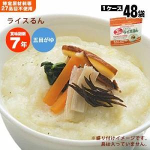 まつやのライスるん「五目がゆ」×48食セット(即席おかゆ お粥 非常食)