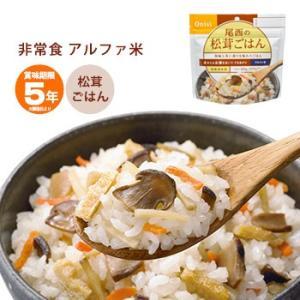 松茸・油揚げ・にんじん・ごぼう具材をかつおと昆布のだしで炊込んだ松茸の旨味と香が豊かなごはんです。 ...