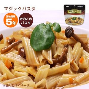非常食 保存食 サタケのマジックパスタ(きのこ...の関連商品1