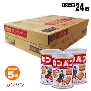 非常食 保存食 三立製菓カンパン100g入×2...の関連商品5