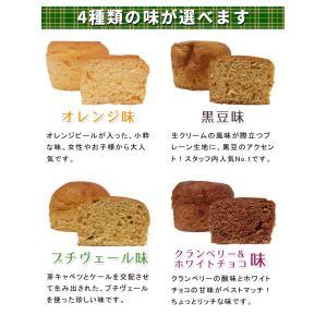 非常食 保存食 災害備蓄用パン缶詰5年保存(保...の詳細画像4