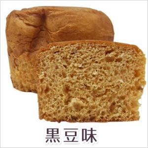 非常食 保存食 災害備蓄用パン パンの缶詰 3種6缶セット|bousai|03