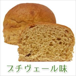 非常食 保存食 災害備蓄用パン パンの缶詰 3種6缶セット|bousai|04