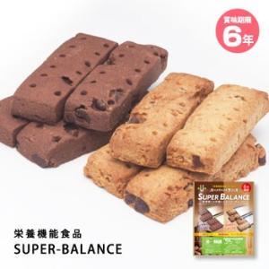 非常食 保存食 6年保存非常食 スーパーバランスSUPER BALANCE 6YEARS 賞味期限2024年2月13日迄