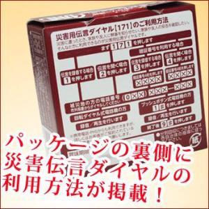 井村屋の羊羹 えいようかん 賞味期限5年 5本入り|bousai|03