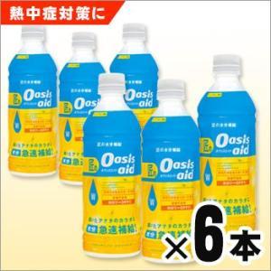 サラヤ電解質補給飲料(匠の水分補給オアシスエイド 500mL PET)×6本セット(熱中症 水分補給 SARAYA)|bousai