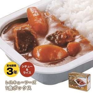 非常食 保存食 レトルト レスキューフーズ1食ボックス シチュー&ライス(非常食 保存食 保存食 防災 加熱セット)|bousai