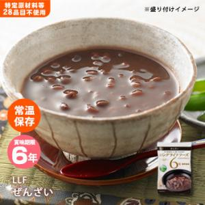 おいしい非常食 LLF食品 ぜんざい150g(ロングライフフーズ 甘味 スイーツ)