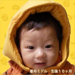 乳幼児用防災頭巾 専用袋付き No:90038 bousai 02