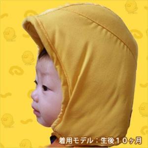 乳幼児用防災頭巾 専用袋付き No:90038 bousai 03