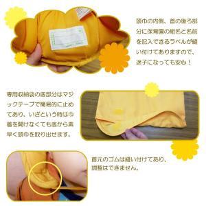 乳幼児用防災頭巾 専用袋付き No:90038 bousai 05