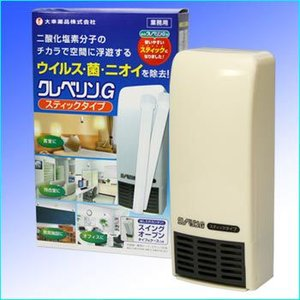 ウイルス対策に!!クレベリンGスティックタイプ(本体+スティック6本入り)(除ウイルス 除菌 二酸化塩素)|bousai