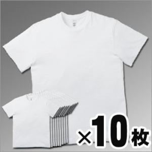 備蓄向けTシャツ 10枚セット[ホワイト]MS1137 bousai