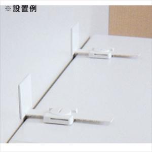 耐震グッズ 家具転倒防止 リンクストッパーL型LS-384 4本入り|bousai|02