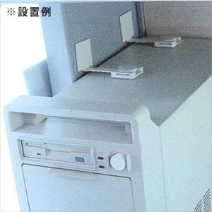 耐震グッズ 家具転倒防止 リンクストッパーL型LS-384 4本入り|bousai|03