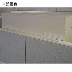 耐震グッズ 家具転倒防止 リンクストッパーL型LS-384 4本入り|bousai|05